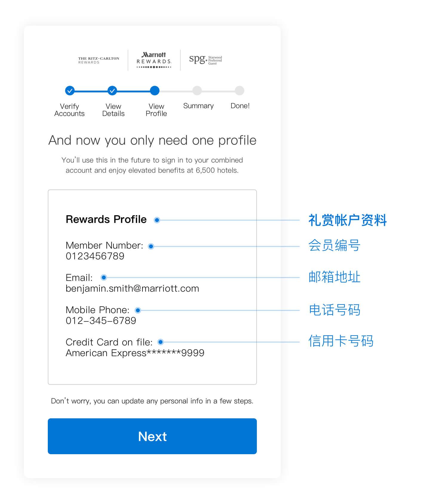 Mobile_Tutorial_Step4